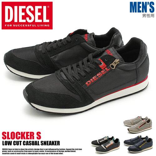 送料無料 ディーゼル(DIESEL)スニーカー スロッカーS 全4色(DIESEL Y00938 P0069 T6067 T8090 H564...