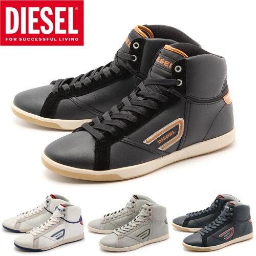 送料無料 ディーゼル(DIESEL)スニーカー グランター 全4色(DIESEL Y01033 P0460 T1003 T8018 T6067...
