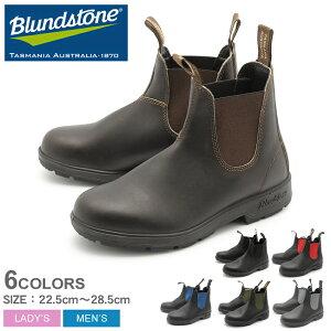クーポン ブランド ストーン BLUNDSTONE レディース カジュアル アウトドア