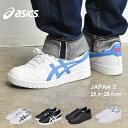 アシックス ジャパン S ASICS シューズ メンズ ブラック 黒 ホワイト 白 JAPAN S 1191A163 靴 スニーカー スポーツ おしゃれ カジュアル 人気 ブランド ブルー sn-kt