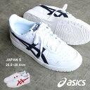アシックス ジャパン S ASICS シューズ メンズ ホワイト 白 レッド 赤 JAPAN S 1191A212 靴 スニーカー スポーツ おしゃれ カジュアル 人気 ブランド|sn-ktu sal