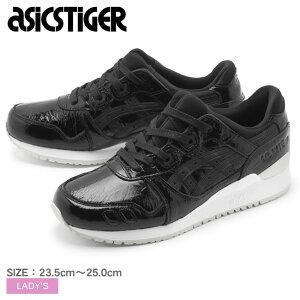 ASICSTIGER アシックスタイガー ランニングシューズ ブラック ゲルライト3 GEL-LYTE 3 HL7Q5 レディース スニーカー スポーツ トレーニング ランニング 運動 部活 靴 黒