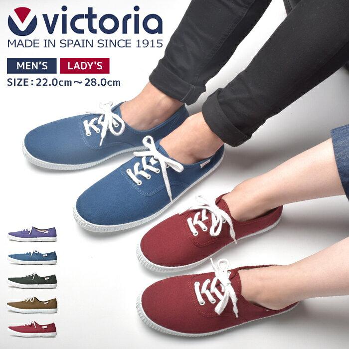 メンズ靴, スニーカー VICTORIA INGLESA LONA 06613