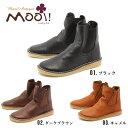 送料無料 モーイ アンティーク MOOI! ANTIQUE オイルレザー サイドゴア ショートブーツ MF-146 全3色(MOOI! ANTIQUE MF-146) レディース(女性用) 本革 レザー ショート ブーツ