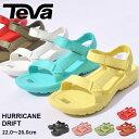 【夏物がマラソンSALEで安い!】TEVA テバ ハリケーン