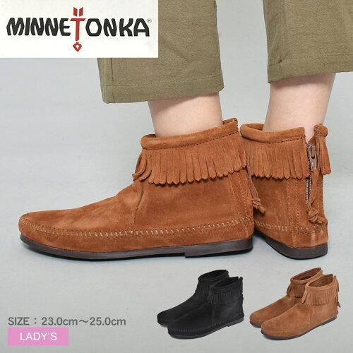 送料無料 ミネトンカ(MINNETONKA) バックジッパーブーツ 全3色 (MINNETONKA BACK ZIPPER BOOT) レ...