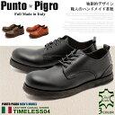 送料無料 プントピグロ 全3色 タイムレス 04(PUNTO PIGRO TIMELESS04…