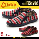 エリシアーズ(ELISIR'S) ウール フェルト チェック スリッポン 全2色(ELISIRS Q3217 Q3218 WOOL FELT CHECK SLIP ON)メンズ(男性用) スリップオン チェック柄 靴 シューズ カジュアル スニーカー ウール ローカット