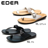 送料無料 エダーシューズ ヨーコ 2026 全2色 レザー サンダル(EDER SHOES 2026 YOKO)メンズ(男性用) 天然皮革 本革 レザー 靴 カジュアル MADE IN ITALY イタリア製
