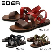 送料無料 エダーシューズ ステラ 4012 全3色 レザー サンダル(EDER SHOES 4012 STELLA)メンズ(男性用) 天然皮革 本革 レザー 靴 カジュアル MADE IN ITALY イタリア製