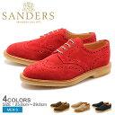 【特別奉仕品】 返品不可 送料無料 サンダース オリ— スエード ウィングチップ 全4色 クレープソール(SANDERS 8762 SS LS AS RS OLLY) メンズ(男性用) スウェード 短靴 レザーシューズ ウイングチップ 20P30May15