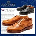 送料無料 サンダース フェイクナム ウィングチップ レザーソール 全2色(SANDERS 9317B 9317LT FAKENHAM) メンズ(男性用) ウイングチップ 短靴 レザーシューズ 20P30May15