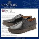 送料無料 サンダース ロートップ プレーントゥ ブラック(SANDERS 7995B LO TOP) メンズ(男性用) 短靴 レザーシューズ 20P30May15