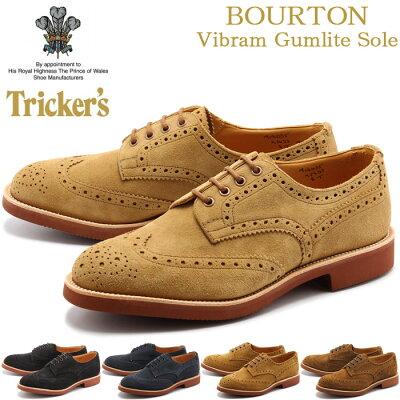送料無料 トリッカーズ TRICKER'S カントリー バートン スエード ビブラムソール レッド 全5色 TRICKERS (TRICKER'S M5633 COUNTRY BOURTON) メンズ(男性用)レンガソール スウェード 短靴 ウィングチップ