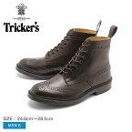 トリッカーズ (TRICKER'S) (TRICKERS) ストウ ダイナイトソール エスプレッソバーニッシュ (TRICKER'S 5634 10 BROGUE BOOTS STOW) カントリー ブーツ メンズ(男性用) ウイングチップ ドレスシューズ フォーマル 革靴 紳士靴 グッドイヤーウェルテッド製法