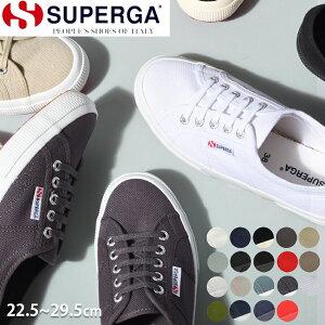 スペルガ スニーカー レディース メンズ 2750 クラシック SUPERGA 2750 COTU CLASSIC S000010 シューズ 靴 ローカット キャンバス シンプル 定番 おしゃれ きれいめ 白 ホワイト 黒 ブラック 青 ブルー 赤 レッド 緑 グリーン