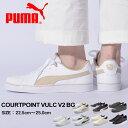 送料無料 PUMA プーマ スニーカー 全8色コートポイント VULC...