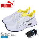 PUMA プーマ スニーカー ニュークリアス ラン NUCLEUS RUN 369869 メンズ シューズ ローカット ブランド カジュアル シンプル スポーティ ファッション 靴 白 黒 黄 人気