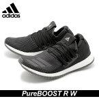 送料無料 アディダス ADIDAS ランニングシューズ ピュアブースト R コアブラック×コアブラック×ユーティリティブラック(ADIDAS KEI32 BB4135 PureBOOST RAW W)レディース(女性用) スニーカー シューズ 靴