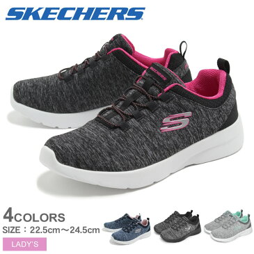 SKECHERS スケッチャーズ ランニングシューズ ダイナマイト 2.0 DYNAMIGHT 2.0 12965 レディース シューズ ローカット アウトドア スポーツ ウォーキング ジョギング カジュアル ブランド ニット 靴 運動 軽量 黒