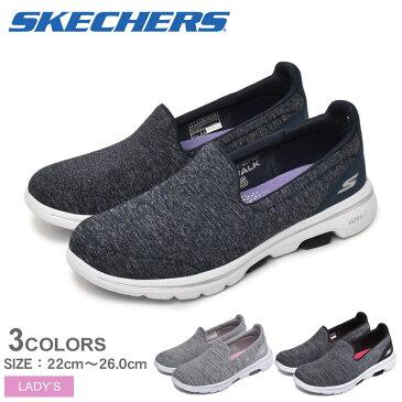SKECHERS スケッチャーズ スリッポン GO WALK 5 HONOR 15903 レディース 靴 シューズ スニーカー スポーティ カジュアル ブランド 軽量 黒 レジャー アウトドア スポーツ