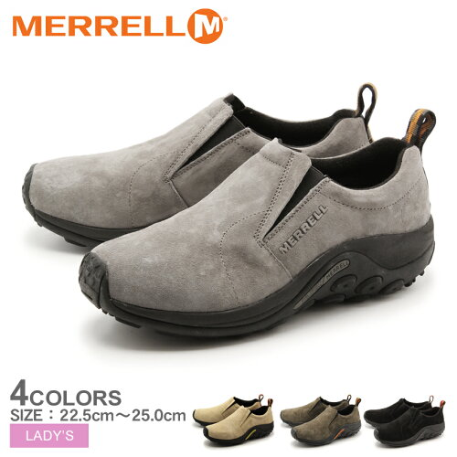 送料無料 メレル MERRELL ジャングルモック 全4色(merrell J60802 J60788 J60806 J60826 JUNGLE MO...