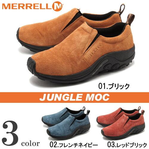送料無料 メレル MERRELL ジャングルモック 全3色merrell 52341 JUNGLE MOCアウトドア シューズ ス...