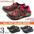 送料無料 メレル MERRELL オールアウト ブレイズ シーヴ 全3色merrell J64980 J65246 J65252 ALL OUT BLAZE SIEVEアウトドア シューズ 靴 サンダル 天然皮革 本革 レディース(女性用)