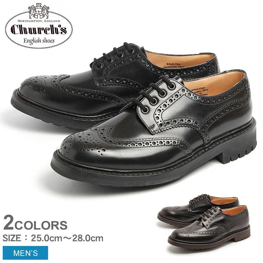 チャーチ マクファーソン CHURCHS MCPHERSON ウイングチップ シューズ ブラック ブラウン 全2色CHURCH'S 6800-31 6800-34 BLACK BROWNメンズ 男性用 短靴 コマンドソール 紳士靴 カジュアルシューズ:Z-CRAFT
