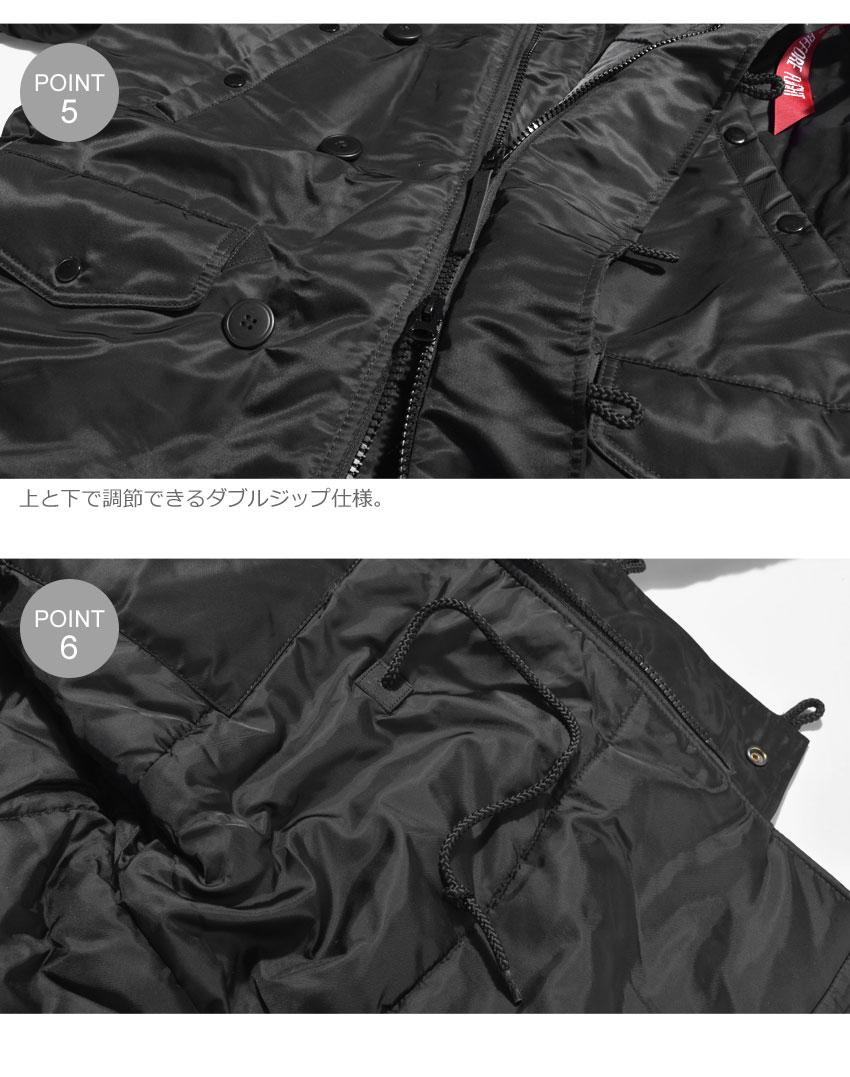 送料無料 ALPHA INDUSTRIES アルファ インダストリーズ N-3B フライト ジャケット MJN31000C1 N3B FLIGHT JACKET 全4色ブルゾン バイカーズ ジャンバーメンズ(男性用)