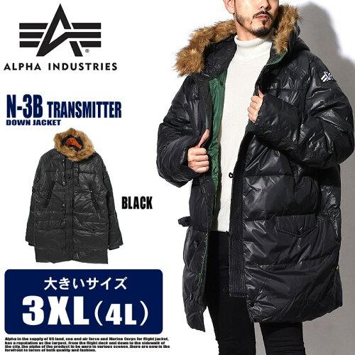 送料無料 ALPHA INDUSTRIES アルファ インダストリーズ N-3B トランスミッター ダウンジャケット M...