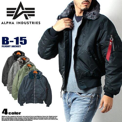 送料無料 ALPHA INDUSTRIES アルファ インダストリーズ USA B-15 フライトジャケット MJB23010C1 ...