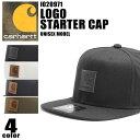 CARHARTT カーハート ロゴ スターター キャップ 全4色I020971 3 4 2 1 LOGO STARTER CAP帽子 アウトドア シンプル スナップバックキャップメンズ(男性用) 兼 レディース(女性用)