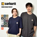 【在庫一掃!セール開催中】【メール便可】 CARHARTT カーハート Tシャツ 半袖 メンズ ワークウェア ポケット ショートスリーブ WORK WEAR POCKET RN14806-K87 BRN 984 ARG BLK CRH DES 007 トップス ウェア シンプル ポケット カットソー 青 緑 黒 ブラック 白 ホワイト 青・・・