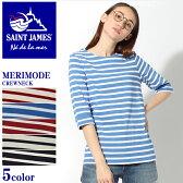 送料無料 セントジェームス SAINT JAMES 七分袖Tシャツ MERIMODE 全5色MERIMODE 1187トップス ボーダー 七分丈 ウェア カジュアル S.JMSレディース(女性用)