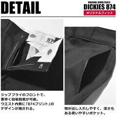 【ディッキーズ】874トラディショナルワークテーパードパンツ32レングス全8色
