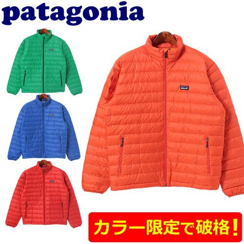 送料無料 PATAGONIA パタゴニア ダウンセーター DOWN SWEATER 84673 全8色 ダウ...