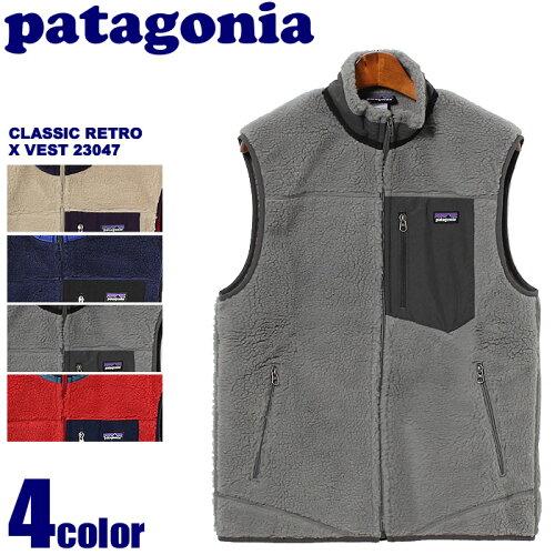 送料無料 PATAGONIA パタゴニア クラシック レトロ エックス ベスト CLASSIC RETRO X VEST 23047全...