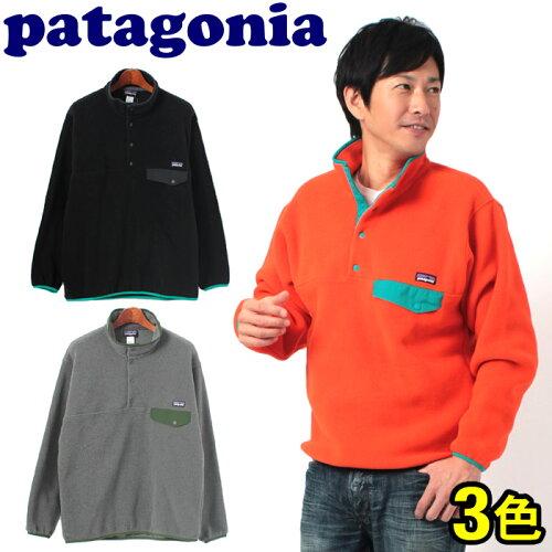送料無料 PATAGONIA パタゴニア シンチラ スナップT プルオーバー SYNCHILLA SNAP-T PULLOVER 2545...