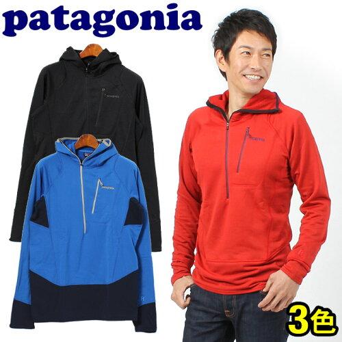 送料無料 パタゴニア PATAGONIA R1 フーディー HOODY 40073 全3色 プルオーバー フード アウトドア...