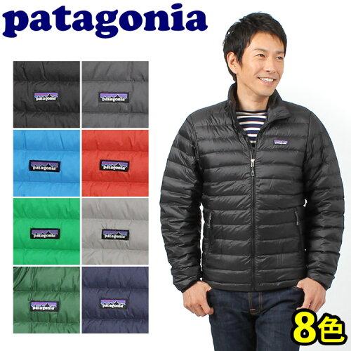 送料無料 パタゴニア PATAGONIA ダウン セーター DOWN SWEATER 84674 全8色 ジャケット トップス ...