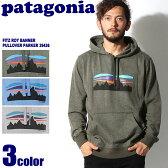 送料無料 PATAGONIA パタゴニア フィッツロイ バナー ライトウェイト プルオーバー フード スウェットシャツ 全3色 FITZ ROY BANNER LIGHTWEIGHT PULLOVER HOODED SWEATSHIRT 39436 メンズ