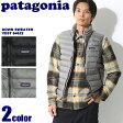 送料無料 PATAGONIA パタゴニア ダウン セーター ベスト 全2色DOWN SWEATER VEST 84622ダウンジャケット アウター ジップアップ レギュラーフィット ウェアメンズ(男性用)