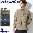 送料無料 PATAGONIA パタゴニア ベター セーター ジャケット 全4色BETTER SWEATER JACKET 25527フリース ジップアップ レギュラーフィット ウェア アウターメンズ(男性用)【wgn】