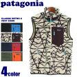 送料無料 PATAGONIA パタゴニア クラシック レトロ X ベスト 全4色CLASSIC RETRO X VEST 23048ジャケット レギュラーフィット ウェア アウターメンズ(男性用)