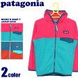 送料無料 PATAGONIA パタゴニア パーカー マイクロ D スナップ-T ジャケット エピックブルー他全2色Micro D Snap-T Jacket 60155アウター フリース フード ジャケット ジップアップキッズ(子供用)