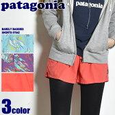 送料無料 PATAGONIA パタゴニア パンツ ウィメンズ ベアリー バギーズ ショーツ カーブコーラル 全3色 2017年モデルWOMEN''S BARELY BAGGIES SHORTS 57042アウトドア ウェア 撥水 ショートパンツ レディース(女性用)