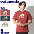 【メール便可】 PATAGONIA パタゴニア カットソー イート ローカル アップストリーム コットン Tシャツ ホワイト 他全3色 2017年モデルEAT LOCAL UPSTREAM COTTON T-SHIRT 39062 メンズ