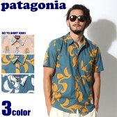 送料無料 PATAGONIA パタゴニア シャツ ゴー トゥ シャツ グラスブルー 他全3色 2017年モデルGO TO SHIRT 52691柄 半袖 柄シャツ アウトドア メンズ(男性用)
