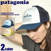 PATAGONIA パタゴニア ハット フェム フィッツロイ インターステート ハット ヨークイエロー 他全2色 2017年モデルFEMME FITZ ROY INTERSTATE HAT 38145キャップ CAP 帽子 アウトドア カジュアル レディース(女性用)